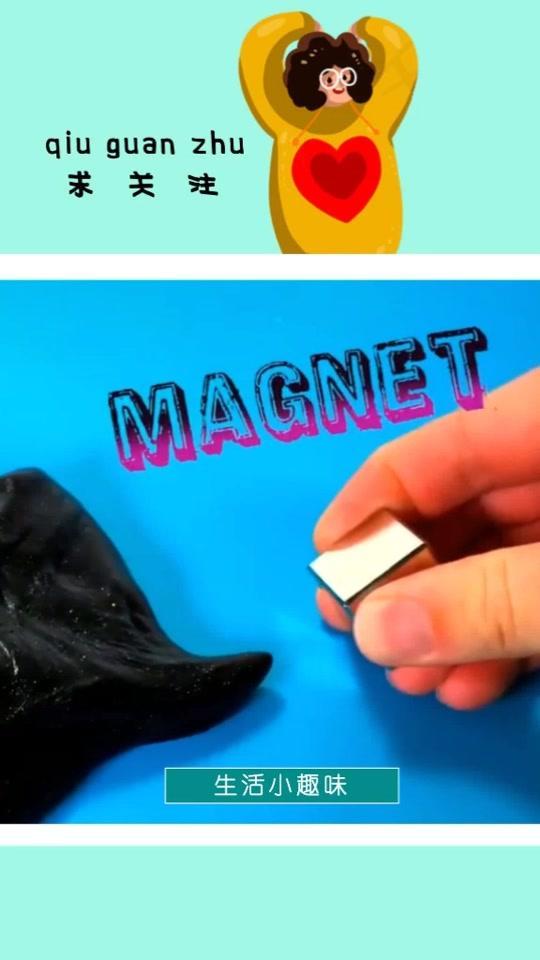 磁性橡皮泥磁力弹跳硅泥吞噬磁铁泥欧美日韩爆款益智玩具震撼热销