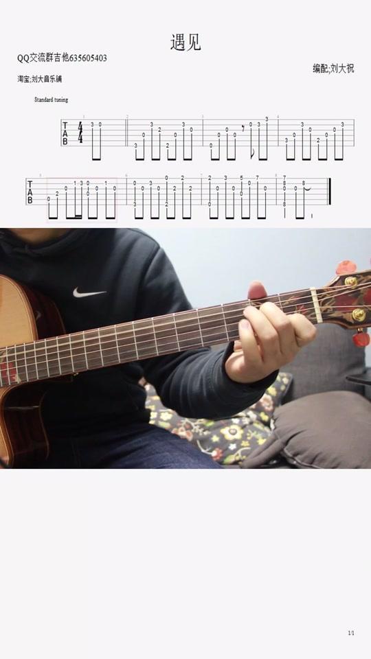 美丽达Merida吉他 全单 指弹弹唱 春夏秋冬