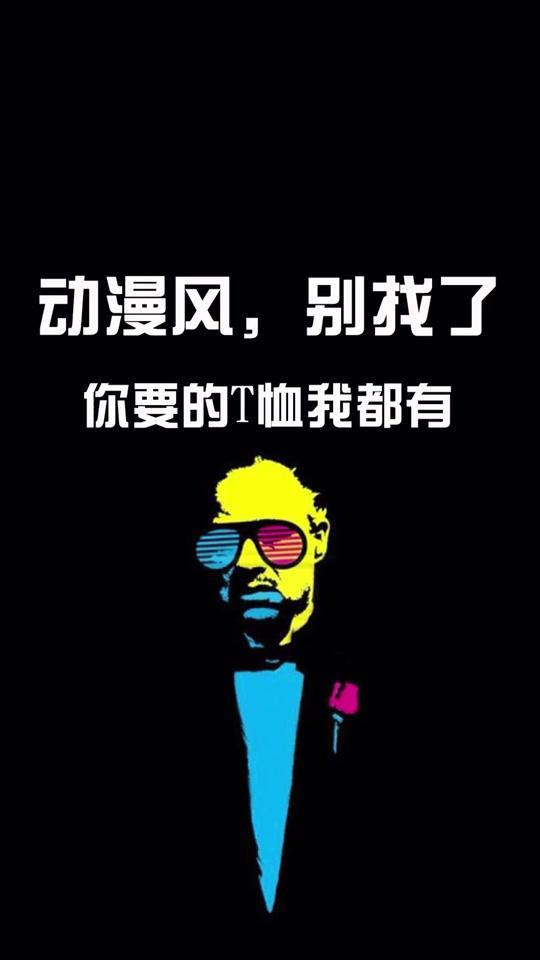2019夏季印花短袖T恤男士加肥大码休闲情侣上衣韩版潮流胖子男装