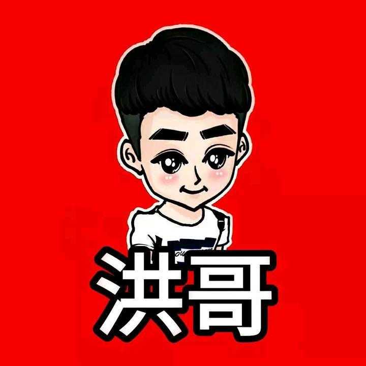 洪哥HG(绝地求生)