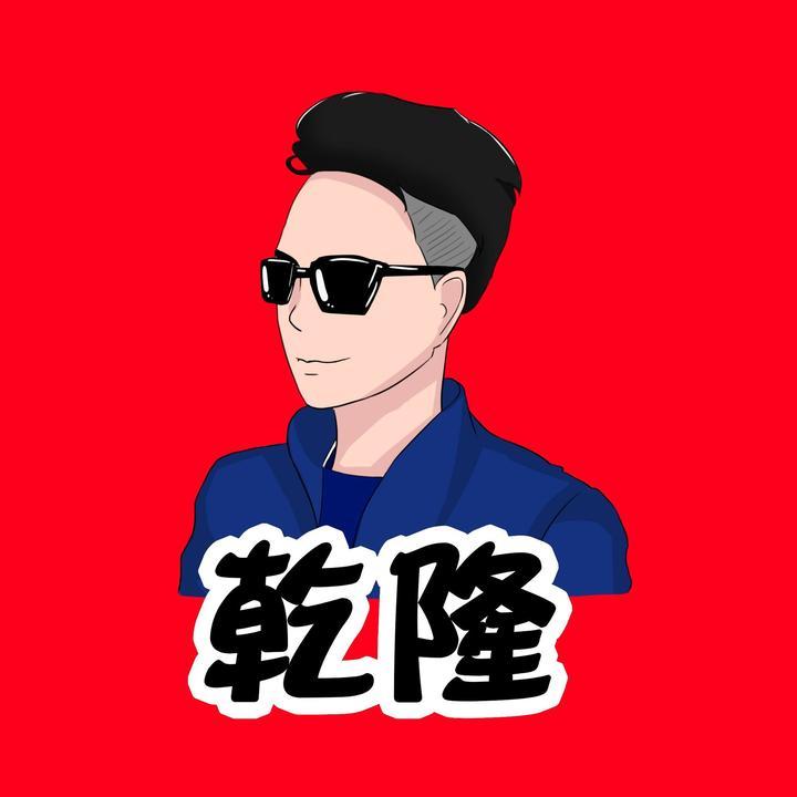 QQ飞车乾隆(精彩)