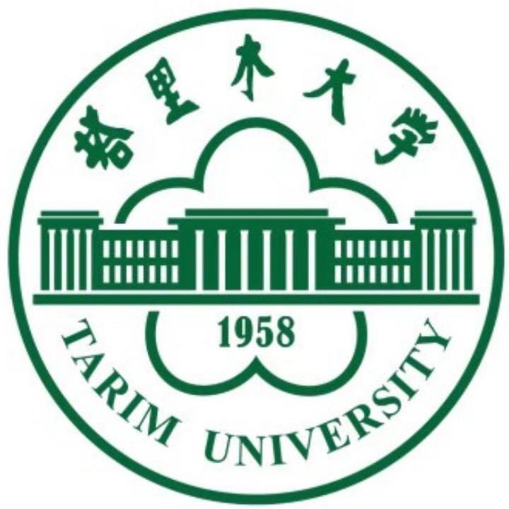 塔里木大学学生处