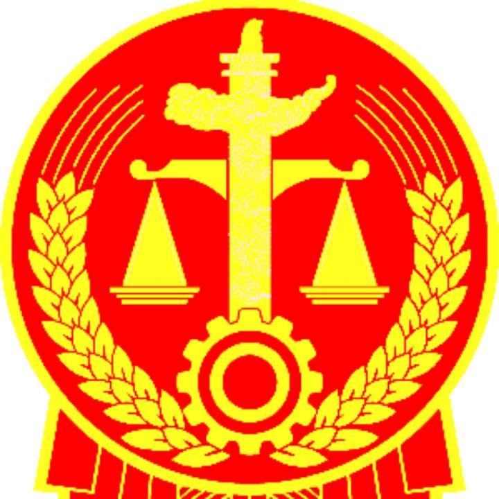 海晏县人民法院